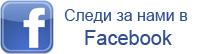 Konse Facebook